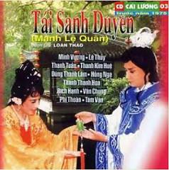 Mạnh Lệ Quân - Various Artists