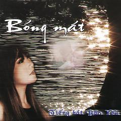 Album Bóng Mát - Bảo Yến