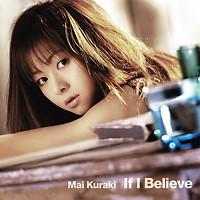 Lời bài hát được thể hiện bởi ca sĩ Mai Kuraki