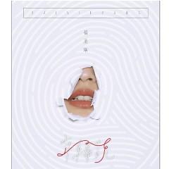 Album 年轮说 / Niên Luân Thuyết - Dương Thừa Lâm
