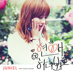 I Think I'm In Love - JUNIEL