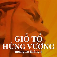 Giỗ Tỗ Hùng Vương - Various Artists