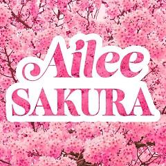 SAKURA (Japanese) - Aliee
