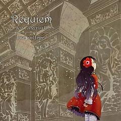 Requiem ~best Collection II~ - Love solfege'