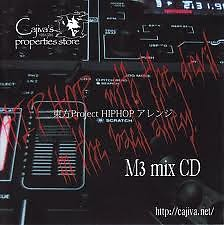 M3 mix CD - Cajiva's Gadget Shop
