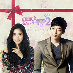 Music and Lyrics Season 2 OST - Heo Young Saeng