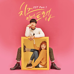 Album Cheese In The Trap OST Part.1 - Various Artists