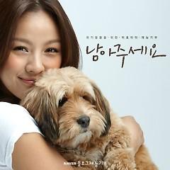 Namajuseyo (남아주세요) - Lee Hyori