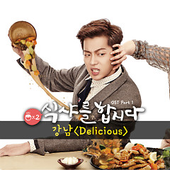 Let's Eat 2 OST Part.1 - Kang Nam (M.I.B)