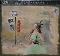 A Silent Rain - Huang Jiang Qin