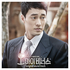 Oh My Venus OST Part.3 - Lyn ft. Shin Yong Jae