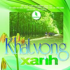 Khát Vọng Xanh - Various Artists