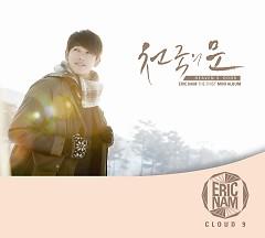 Cloud 9 - Eric Nam