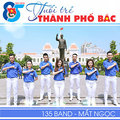 Album  - 135 Band,Mắt Ngọc