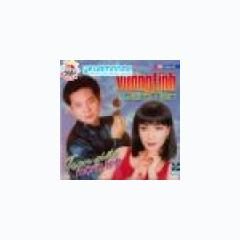 Playlist Vương Linh - Cẩm Tiên -
