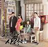 Bài hát Gaseuma Gaseuma (가슴아 가슴아) - Hye Ryoung