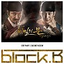 Secret Door OST Part.1 - Block B