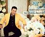 Bài hát Như Hoa Mùa Xuân - Tạ Hoàng Nguyên