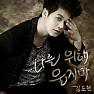 Bài hát Don't Cry For Me - Kim Do Hyun