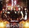 Bài hát 鋼のレジスタンス (Hagane No Resistance) - JAM Project