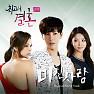 Crazy Love OST - Icon