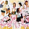 Bài hát 君にハラキリ (Kimi Ni Harakiri) - Urbangarde