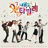 Bài hát Innocente - Joo Won