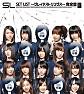 Bài hát 桜の花びらたち2008 (Sakura no Hanabiratachi 2008 - Original Mix) - AKB48