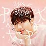 Bài hát 45.7cm - Yoo Seung Woo