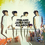 All About (Japan Best) - FT Island