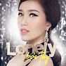 Album Lonely (Single) - Bảo Thy