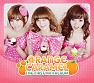 Bài hát Magic - Orange Caramel