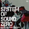 BALDRSKY ZERO Original Soundtrack - System of Sound Zero - Various Artists
