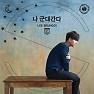 Bài hát I'm Going To The Military - Lee Seung Gi