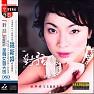 Bài hát I Cry - Yao Si Ting