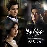 Bài hát Don't Love Me - Lee Seok Hun