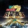 Bài hát 忘记拥抱 (Live) / Quên Mất Cái Ôm - A-Lin