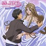 Bài hát Belldandy no Omake Voice 2 'Omukae Belldandy' - Various Artists