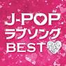 Bài hát My Sweet Darlin' (Remaster) - Hitomi Yaida