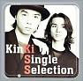 Bài hát Flower - Kinki Kids
