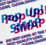 Bài hát Triangle - SMAP