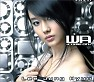 Bài hát Wa (come on) - Lee Jung Hyun