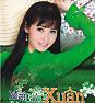 Bài hát Mộng Chiều Xuân - Trang Nhung