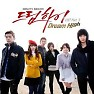 Dream High OST Part 3 - San E
