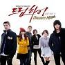 Bài hát 어떤이의 꿈 (Feat. 소향 Of POS) - San E