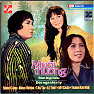 Tn C Giao Duyn - Mi Thng - Minh Cnh ft. Tn Ti