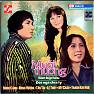 Bài hát Gái Nhà Nghèo - Tấn Tài,Thanh Kim Huệ