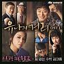 Bài hát With Just Love - Seedless Watermelon Kim Dae Jung