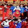 Bài hát 最炫小苹果 / Trái Táo Nhỏ Đẹp Nhất - Phụng Hoàng Truyền Kỳ , Khoái Tử Huynh Đệ