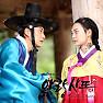 Bài hát Love And Love - Baek Ji Young
